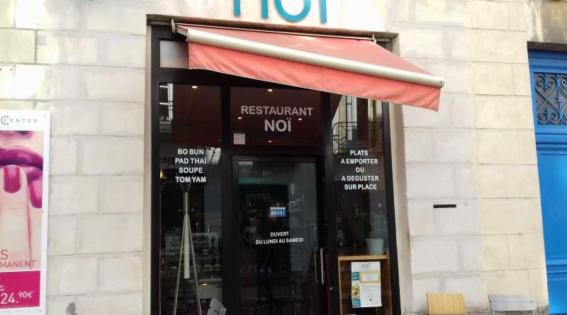 Atlantic publicite numeric_apn44_nantes_menu restaurant_panneau dibond_panneau LED (9)